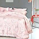 Lily Royal 天絲 雙人-六件式兩用被床罩組 櫻花雨(粉)