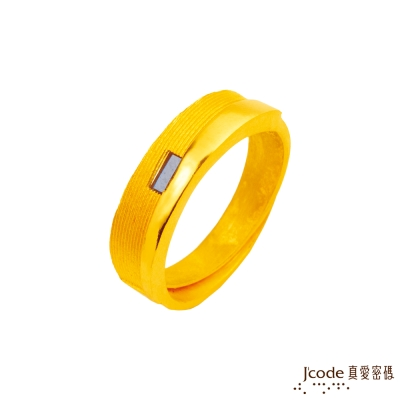 J'code真愛密碼金飾 預定真愛黃金/水晶男戒指