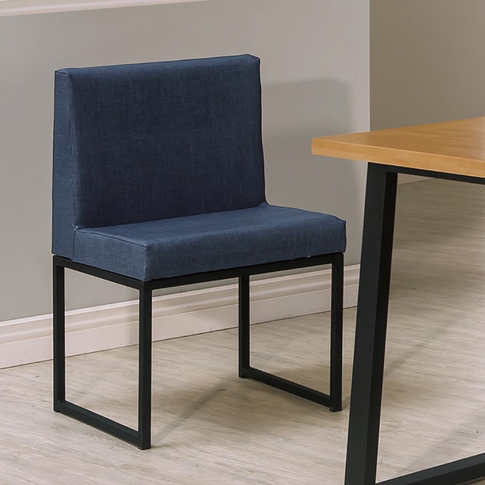 北歐風 威爾斯餐椅(兩入一組)-50x47x81cm