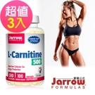 Jarrow賈羅公式 液態卡尼丁(肉鹼)窈窕膠囊x3瓶(100粒/瓶)