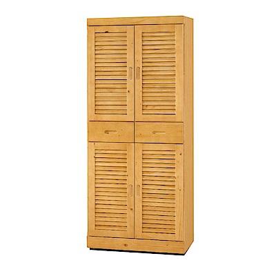 品家居  奧斯2.6尺實木高鞋櫃(三色可選)-77x38.5x184.5cm免組