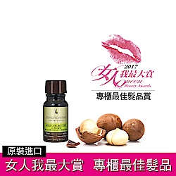 Macadamia Professional瑪卡奇蹟油潤澤瑪卡油10ml
