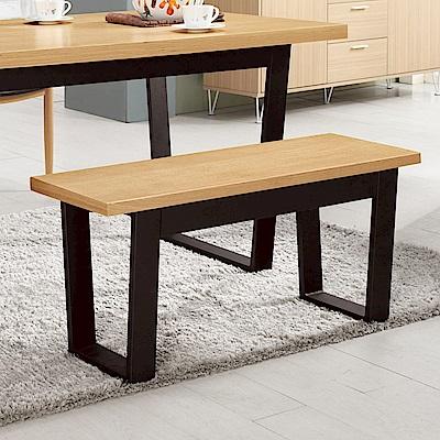 Bernice-吉林頓工業風長凳/長椅(兩色可選)-98x34x44cm