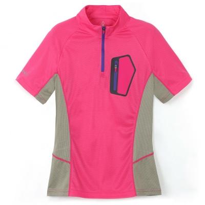【ATUNAS 歐都納】女款吸濕排汗抗UV短袖立領T恤 A1-T1512W 玫紅