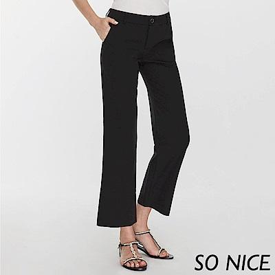 SO NICE時尚都會俐落九分寬褲
