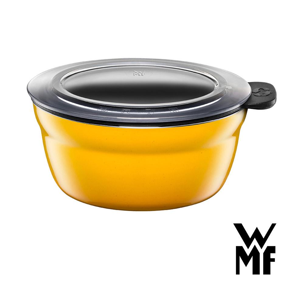 德國WMF Naturamic系列12cm保鮮碗(亮彩黃)