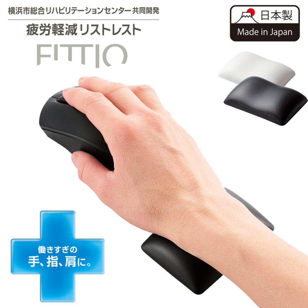 (時時樂)ELECOM FITTO疲勞減輕舒壓墊(小)