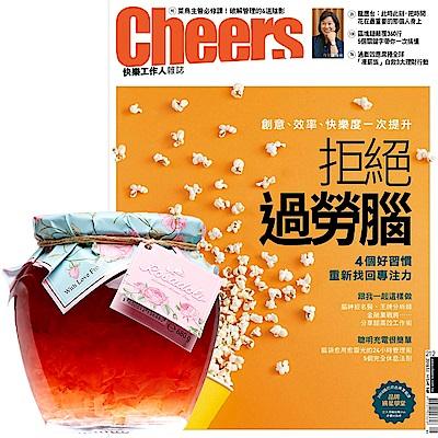 快樂工作人雜誌(1年12期)贈 Rosadoli保加利亞羅絲多麗蜂蜜玫瑰茶(680g/罐)