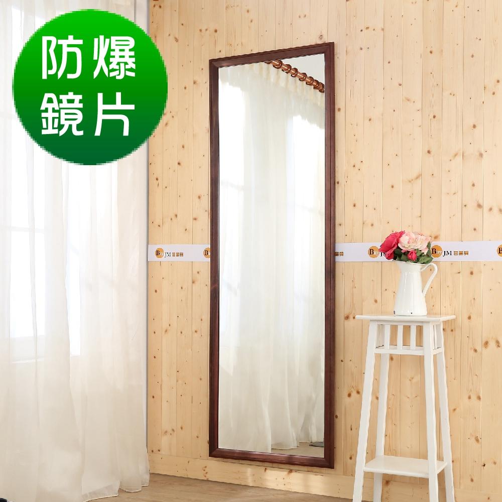 BuyJM實木防爆鏡面大壁鏡/掛鏡/寬60x高180cm-免組 product image 1