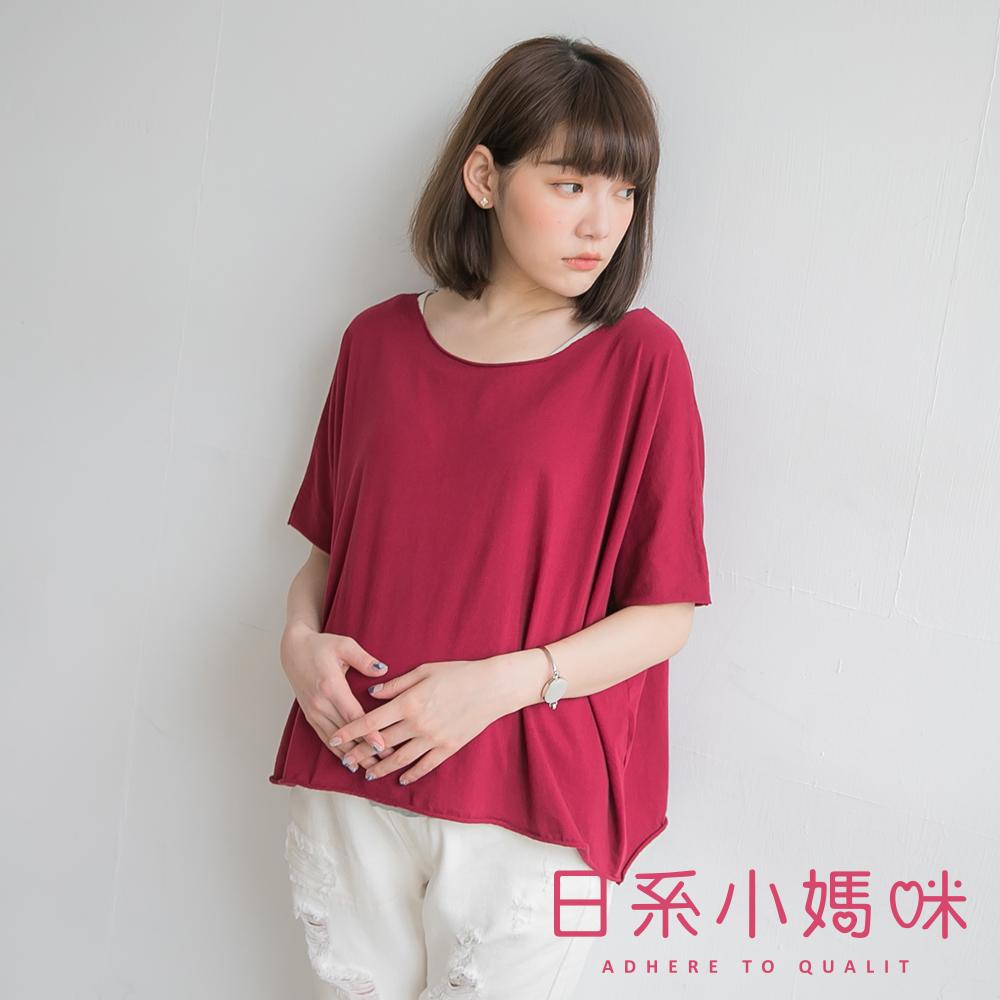 日系小媽咪孕婦裝-韓製孕婦裝~素面不修邊寬版罩衫/上衣 (共四色)