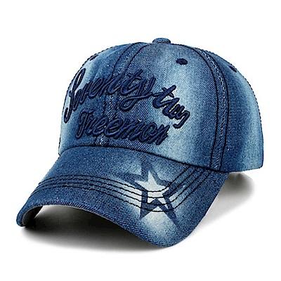 幸福揚邑 韓版時尚水洗牛仔帽休閒棒球帽防曬遮陽帽-深藍