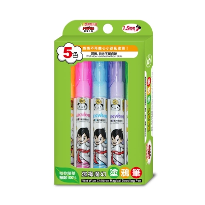 LOG MOPEE 魔筆小良 -濕擦魔幻 塗鴉彩色筆 (<b>5</b>色) ~植物精華、光敏水解技術