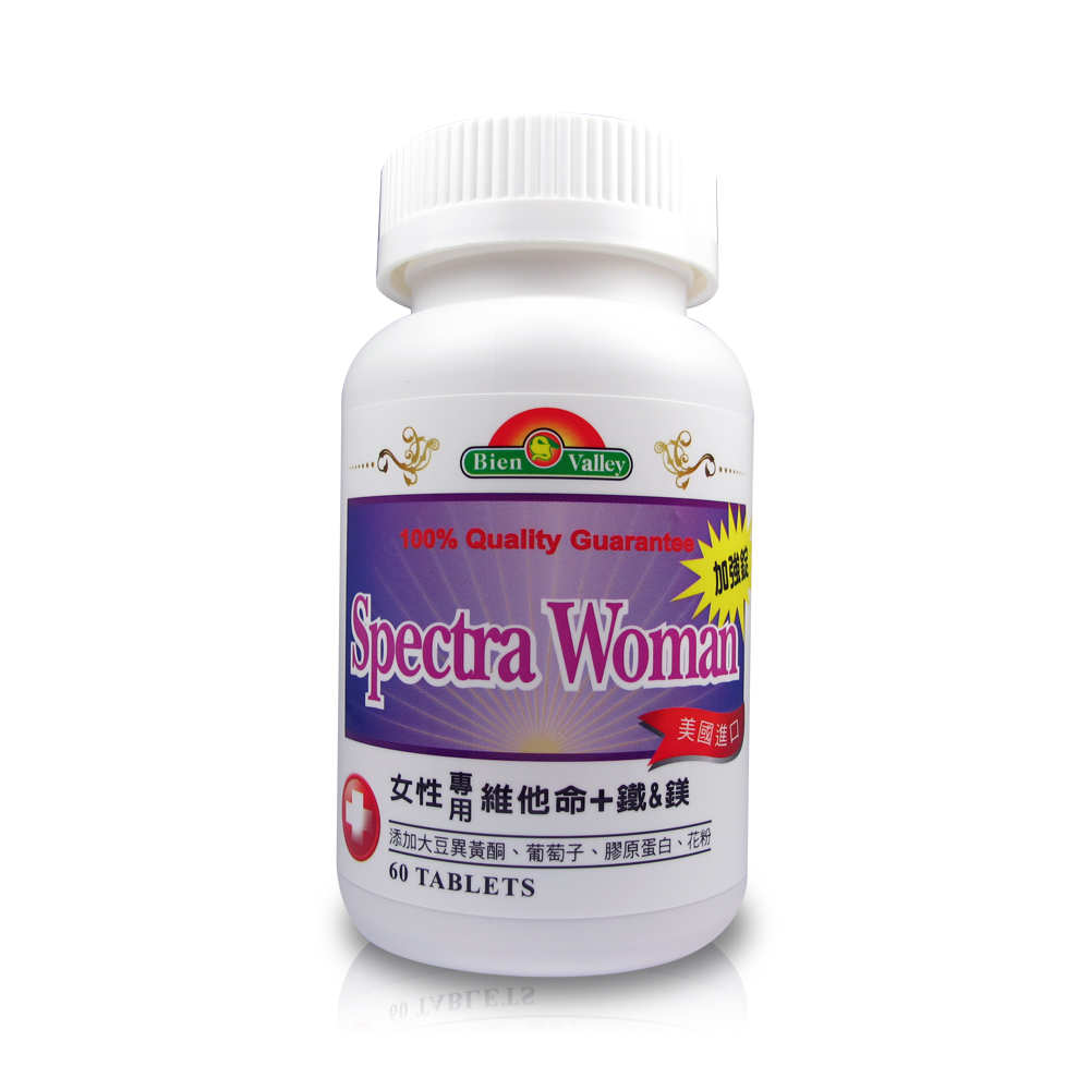 美國培恩加強型女性專用維他命+鐵&鎂(60粒/瓶)2入裝