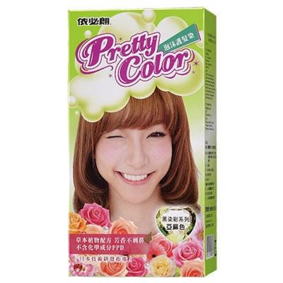 依必朗pretty color 晶彩泡沫護髮染-亞麻色