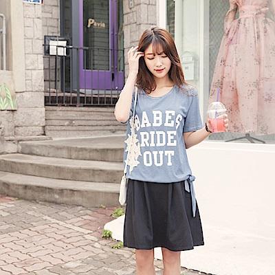 高含棉純色雙口袋打褶造型後腰鬆緊中長裙-OB嚴選