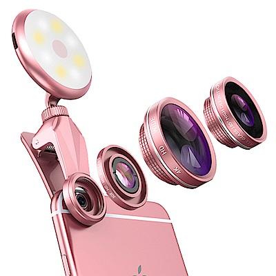 iStyle 玫瑰金九檔補光燈鏡頭組
