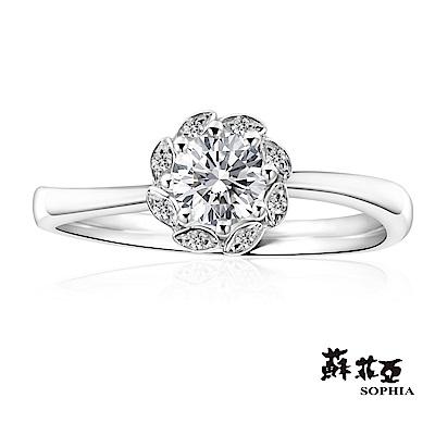蘇菲亞SOPHIA - 芙娜拉 0.30克拉FVVS1 3EX鑽石戒指