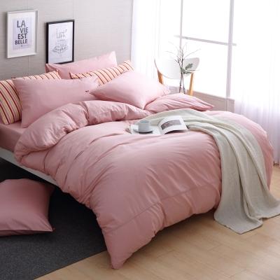 DON極簡生活-典雅粉 加大四件式200織精梳純棉被套床包組