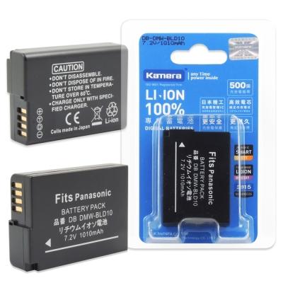 Kamera 佳美能 For DMW-BLD10 高容量鋰電池
