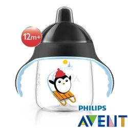 任PHILIPS AVENT 鴨嘴吸口水杯260ml(E65A075300)-企鵝-黑