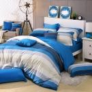 GOLDEN TIME-拿破崙甘納許-200織紗精梳棉-兩用被床包組(藍-雙人)