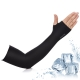 活力揚邑 涼感防曬UPF50抗UV吸濕排汗萊卡袖套臂套-個性黑 product thumbnail 1