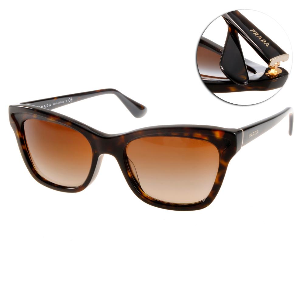 PRADA太陽眼鏡 明星貓眼款/琥珀#SPR16PA 2AU6S1