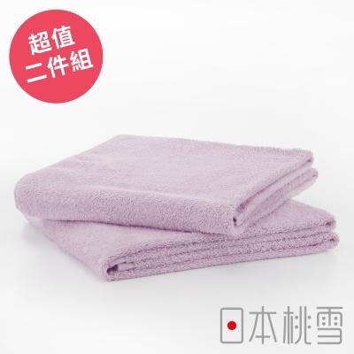 日本桃雪飯店大毛巾超值兩件組(薰衣草紫)