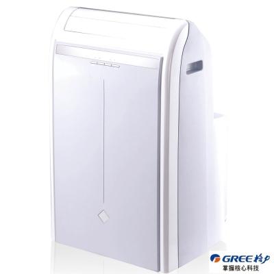 福利品 GREE 格力 移動式空調機 5-7坪適用免安裝GPC12AE