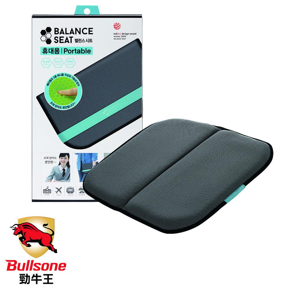 Bullsone-攜帶型蜂巢凝膠健康坐墊-灰色
