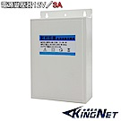 KINGNET 吊掛式 電源變壓器 DC12V 3A 安培 DC電源 戶外專用防水變壓器