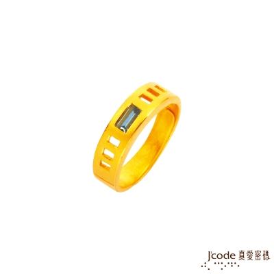 J'code真愛密碼 璀璨黃金/水晶女戒指
