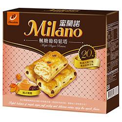 77 蜜蘭諾楓糖葡萄(12入/盒)