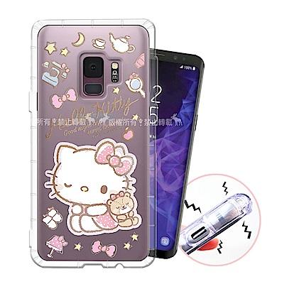 三麗鷗授權 Samsung Galaxy S9 甜蜜系列彩繪空壓殼(小熊)