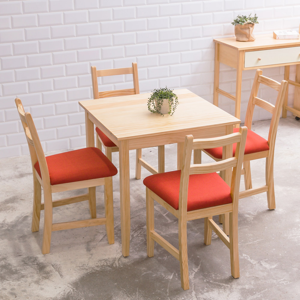 CiS自然行實木家具- 北歐實木餐桌椅組一桌四椅 74*74公分/原木+橘紅色椅墊