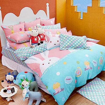 義大利Fancy Belle 大耳兔派對 加大純棉床包枕套組