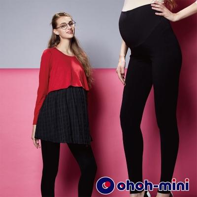 ohoh-mini-孕婦裝-保養水潤白孕婦內搭褲-黑色