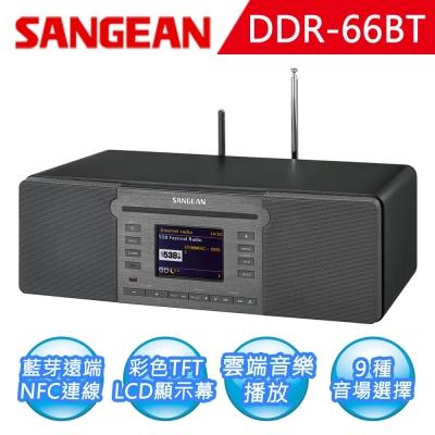 【SANGEAN】數位多功能音響 (DDR- 66 BT)