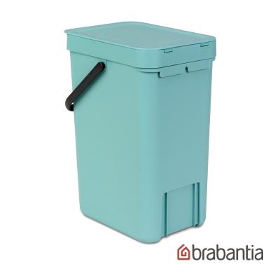 Brabantia 多功能餐廚廚餘桶12L-薄荷藍