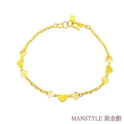 MANSTYLE 愛都給我黃金手鍊 (約1.14錢)