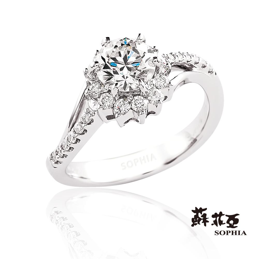 蘇菲亞SOPHIA - 璀璨之星0.30克拉FVVS1 3EX 八心八箭鑽石戒指