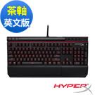 Kingston 金士頓 HyperX Alloy Elite 茶軸 機械式鍵盤《英文版》