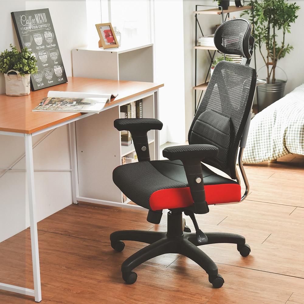 完美主義 電腦椅/辦公椅/氣墊/頭靠-71X62X126
