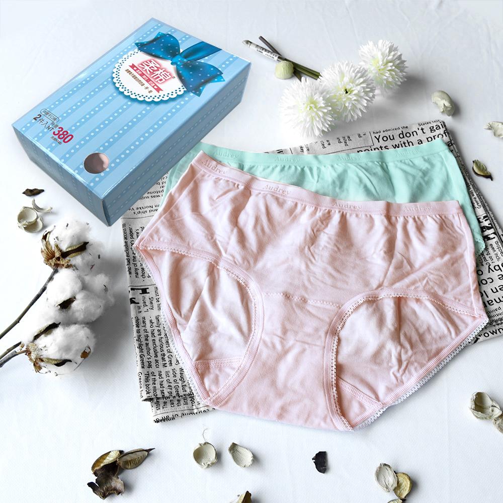 推Audrey-柔棉宣言 平口褲2件組禮盒(粉淡綠)