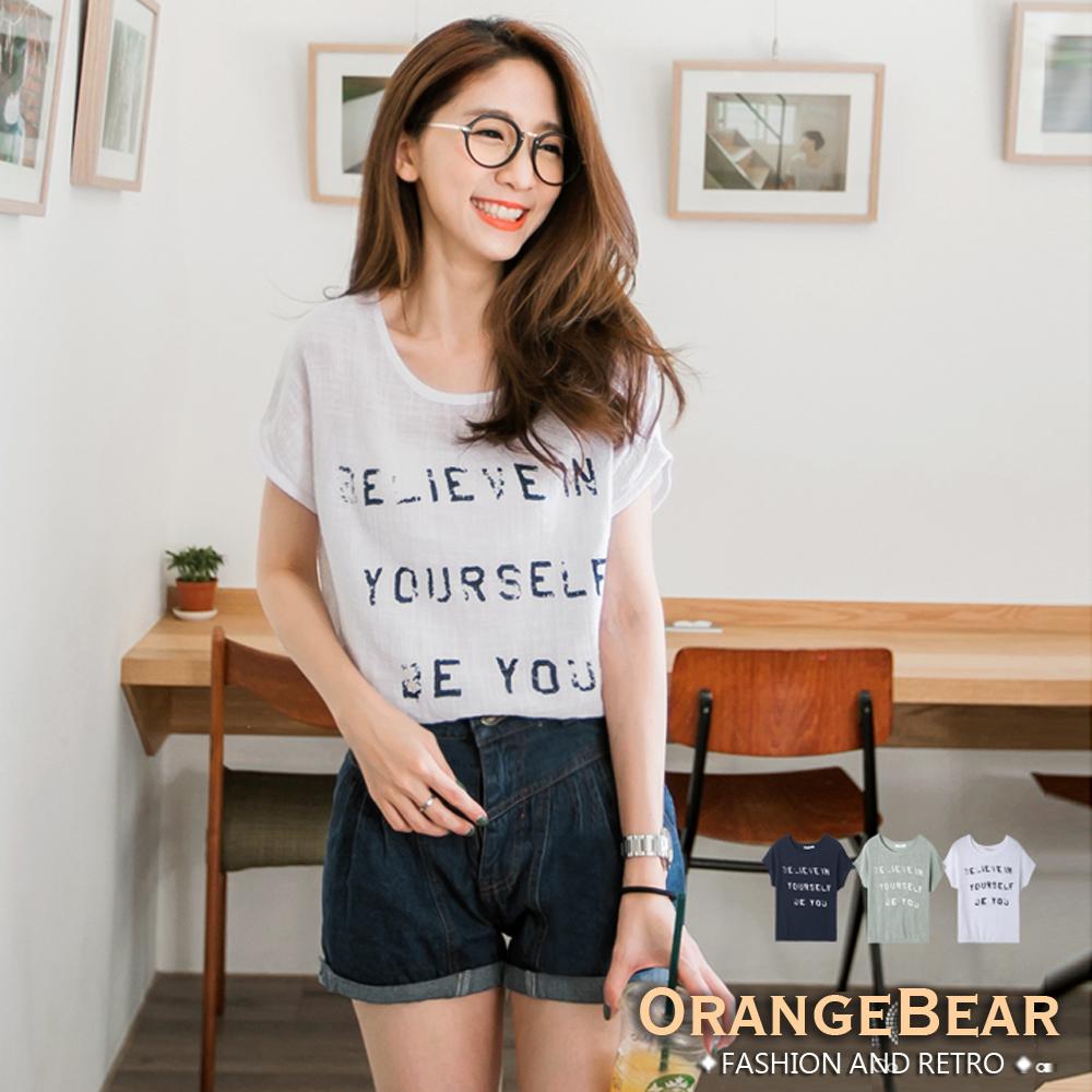 OrangeBear-仿舊感燙印輕薄上衣.共三色