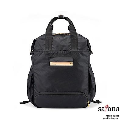 satana - MammaMia 風格後背包 - 黑色