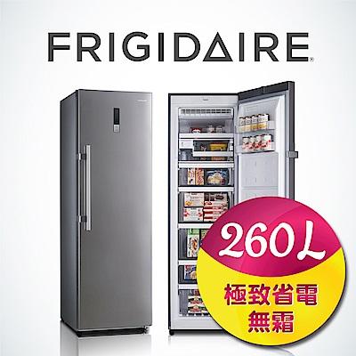 Frigidaire 富及第 260L 低溫無霜冷凍櫃 FPFU10F3RS (贈基本安裝)