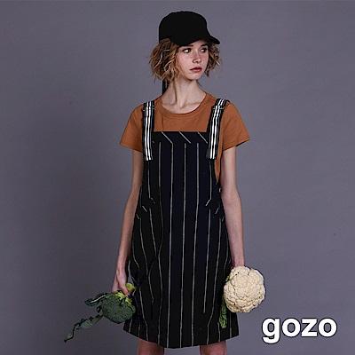 gozo 寬條紋雙口袋運動風吊帶洋裝(二色)