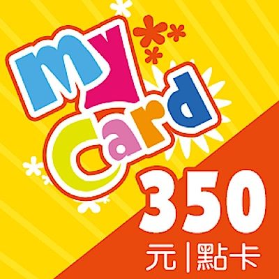 MyCard 350點虛擬點數卡