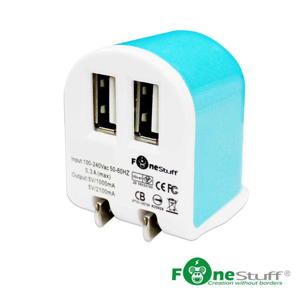 【停售】Fonestuff 瘋金剛5V/2A雙USB迷你鈴鐺插座充電器